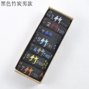Sports Socks (BOX)