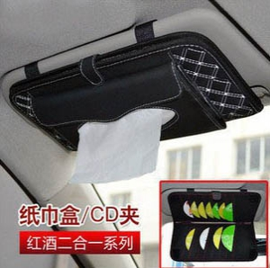 Leather visor 2 in 1  CD holder  with tissue box cover