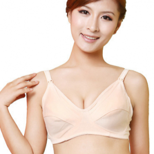 Maternity / Nursing Bra