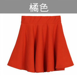 K109 Candy Coloured Flare skirt