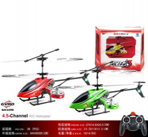 24 cm 4.5 Pass-band Gyro Remote Control Aircraft Alloy Model Helicopter
