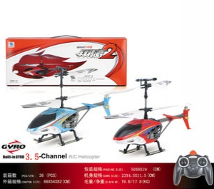 Alloy Model Helicopter With Gyro 3.5 channel Remote Control Aircraft 23CM  Double Speed