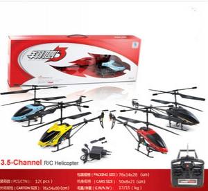 42cm Remote Helicopter With Colourful Lights