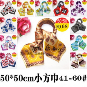 50cm*50cm Assorted design neck scarfs Random Design