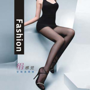 6196 Candy-coloured silky pantyhose