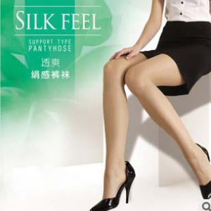 6231 Transparent silky transparent long pantyhose