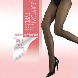 1302 Silky long pantyhose