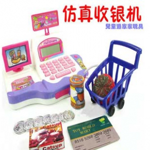 Supermarket Cash Register Toy Set