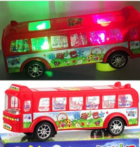 Electric Toy Bus