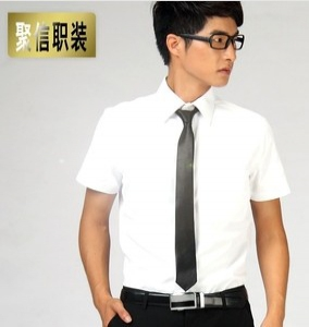 Short-sleeve slim fit wrinkle free shirt