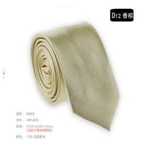 Fashion solid colour narrow tie D12