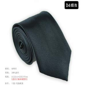 Fashion solid colour narrow tie D4