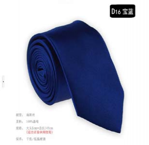 Fashion solid colour narrow tie D16