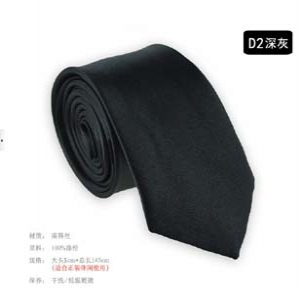 Fashion solid colour narrow tie D2