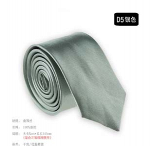 Fashion solid colour narrow tie D5