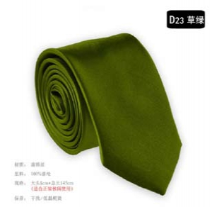 Fashion solid colour narrow tie D23