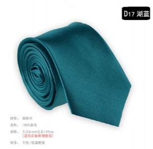 Fashion solid colour narrow tie D17