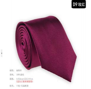 Fashion solid colour narrow tie D9