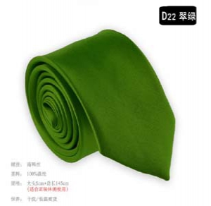 Fashion solid colour narrow tie D22