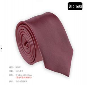 Fashion solid colour narrow tie D10