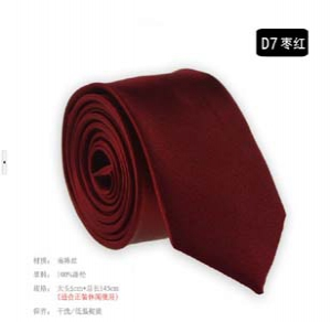 Fashion solid colour narrow tie D7
