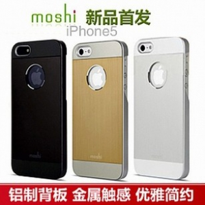 IPhone 5 / 5S  Moshi phone casing
