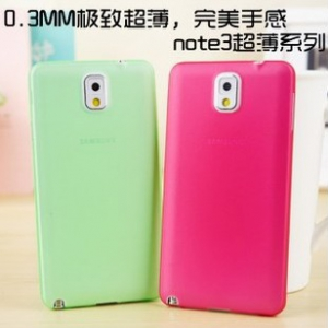 Samsung Note 2 Slim 0.3MM frosted Phone Casing