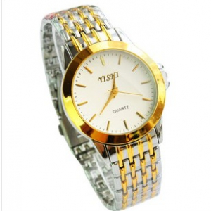 144547  Casual steel watch
