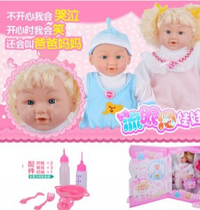 Electric Baby Doll multi function