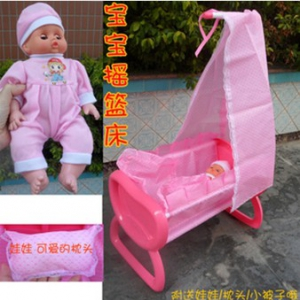 Baby doll with cradle bed