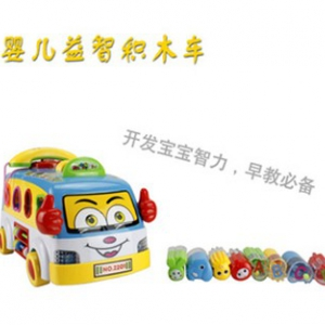 Learning Toy bus for infants