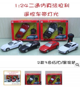 1:24 Two-way remote control car with light simulation Ferrari (2 designs and 3-colours)