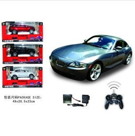 Z4 Model cars with remote control