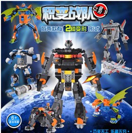 2 in 1 Robot building blocks