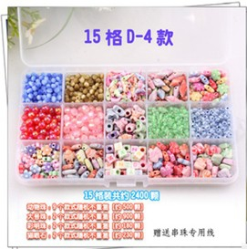 DIY educational toys plastic beads for kids