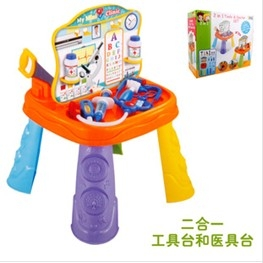 2 in 1 Doctor playset And mini workshop for kids