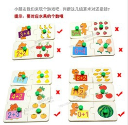 Educational mathematics wooden puzzle