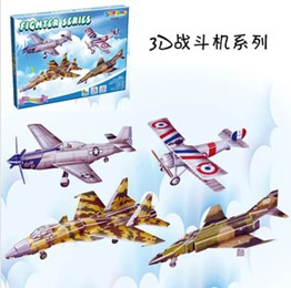 3D Fighting plane paper puzzle