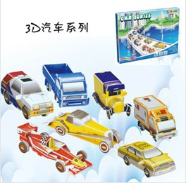 Car series 3D DIY puzzle