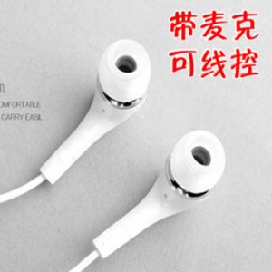 Good quality earphones for Samsung