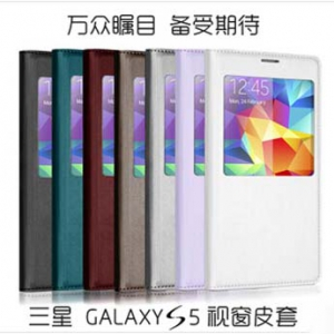 Samsung S5 phone cover