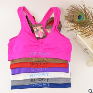Colorful sports bra