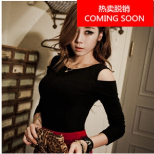 Round-neck cut out shoulder long-sleeved T-shirt