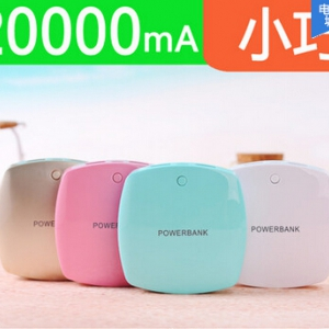 20000mAh MINI cute power bank