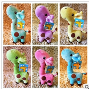 Cute giraffe doll 25cm( random design)