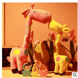 Cute giraffe doll 2pcs 30cm&40cm