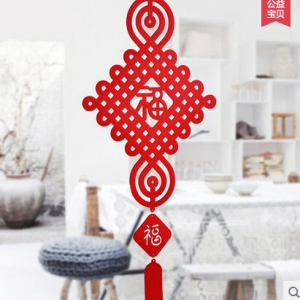 Decoration 45*99CM