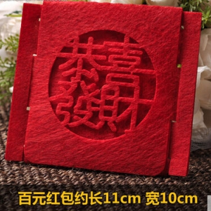 Hongbao/red packet 10pcs 11*10cm