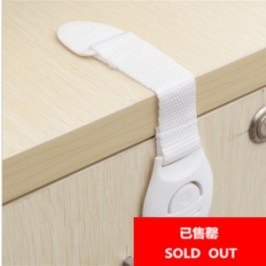Kid multifunction safety door and drawer lock