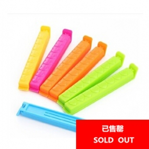 7pc Sealing clip